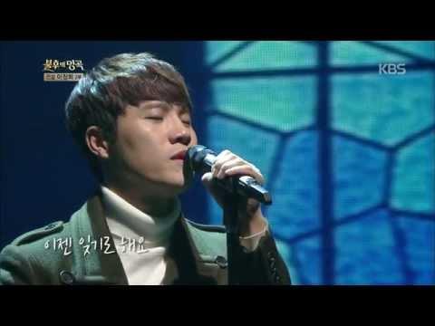 [HIT] 불후의 명곡2, 이장희(Lee Jang Hee) 편-옴므(Homme) - 이젠 잊기로 해요.20150131