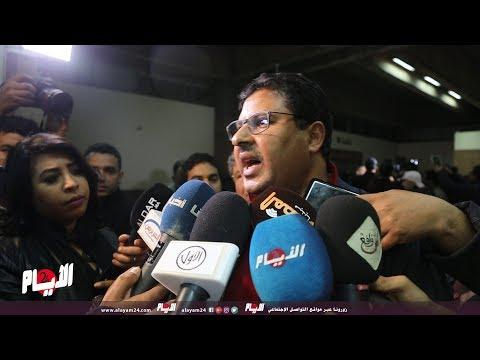 حامي الدين يعلق على عقوبة بوعشرين : المعركة لا زالت مستمرة