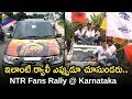 Jai Lava Kusa release: Fans of Jr NTR take out bike rally in Karnataka