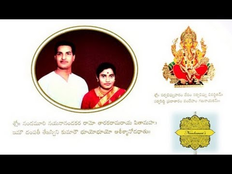 Balakrishna Second Daughter Tejaswini Wedding Invitation Card - Smashpipe Entertainment
