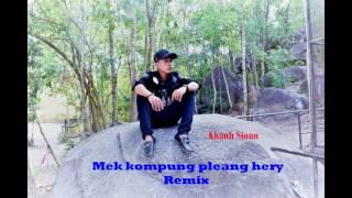 មេឃកំពុងភ្លៀងហើយ Mek kompung pleang hery remix II Khanh Sioun II Nhạc sống Khmer Trà Vinh