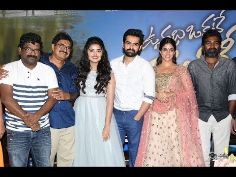 Vunnadhi-Okate-Zindagi-Movie-Pre-Release-Function