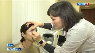 Омские офтальмологи успешно внедряют ортокератологию, методику временной коррекции зрения