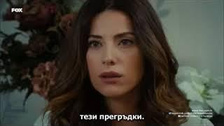 Любов на Инат İnadına Aşk 10 еп Част 1 Бг Суб