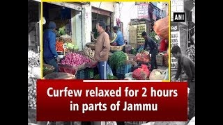 Curfew relaxed for 2 hours in parts of Jammu - Kashmir News