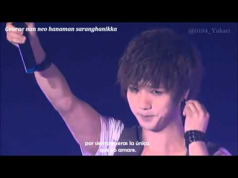 Yesung - It Has To Be You (너 아니면 안돼)__[sub esp-romanization]