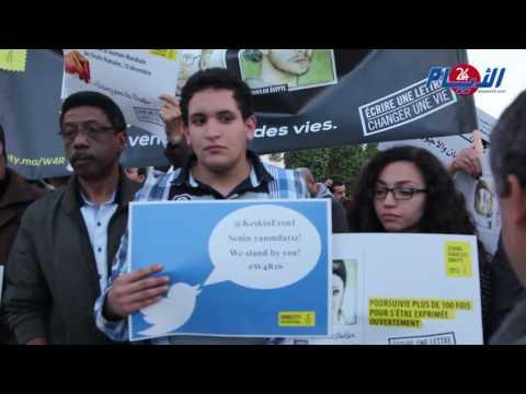 وقفة أمام البرلمان في اليوم العالمي لحقوق الإنسان