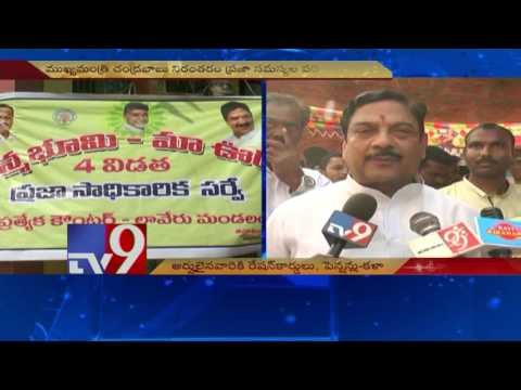Pensions, ration cards to all beneficiaries: Kala Venkat Rao