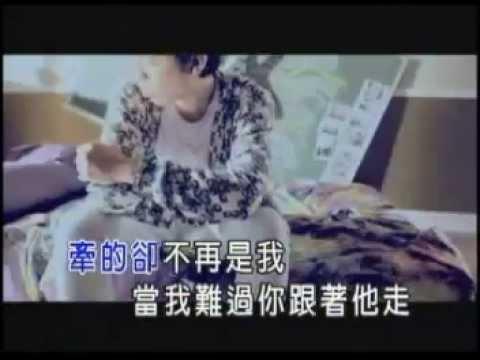 [KTV]謝和弦-牽心萬苦