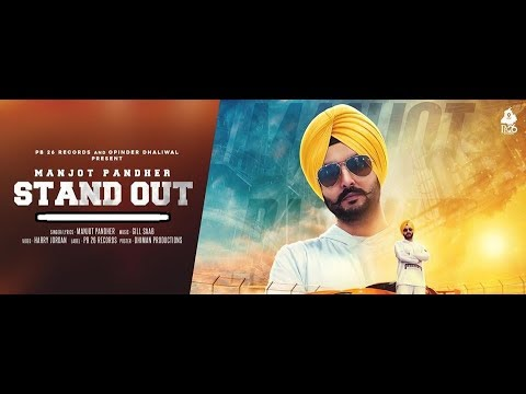 STAND OUT LYRICS - Manjot Pandher