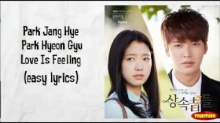 Park Jang Hye & Park Hyeon Gyu - Love Is Feeling Lyrics (easy lyrics)