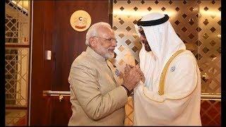 UAE will confer PM Modi with its highest civilian award..