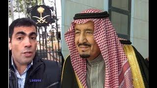 غانم يناشد الملك سلمان : عطني قصرك اللي في لندن!     -