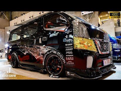 (4K)BODYLINE NISSAN CARAVAN URVAN NV350 Bodykit ボディライン 日産キャラバンNV350カスタム - 東京オートサロン2018