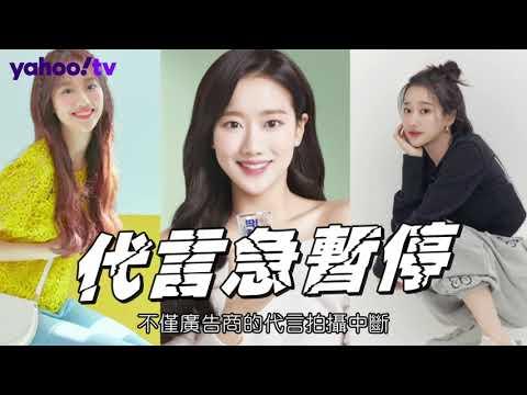 APRIL娜恩廣告代言遭下架 韓網抵制喊退出節目