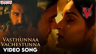 Vasthunnaa Vachestunna video song- V songs- Nani, Sudheer ..