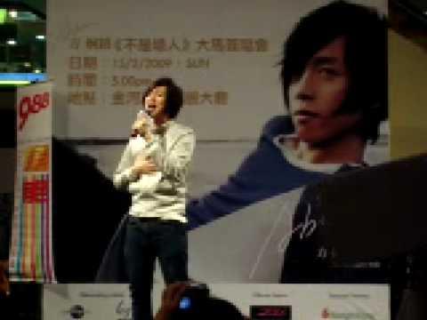 Abin 方炯镔  - 你不必爱我 (Ni Bu Bi Ai Wo) @ Sg Wang 150209