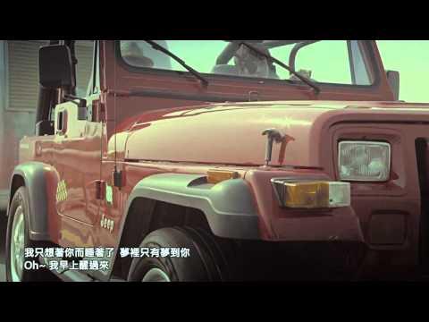 [中字 MV] Juniel - 傻瓜 (ft.鄭容和)