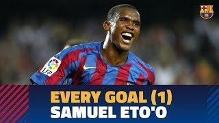 BARÇA GOALS   Samuel Eto'o (2004-2006)