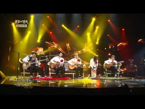 [HIT] 불후의 명곡2-장미여관 - 집시여인.20140614