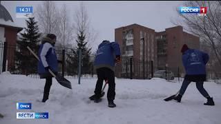 В Омске начался очередной сезон «Снежного десанта»