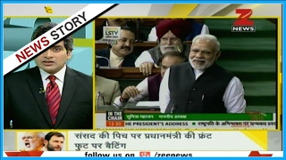 DNA: How impactful will PM Modi's 88 minute speech in parliament be?