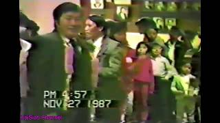 Hmong Modesto New Year Party 1987 - 1988