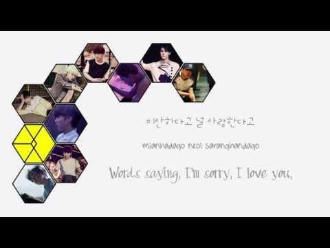 EXO - Promise (약속) (Korean ver.) [Color coded Han|Rom|Eng lyrics]