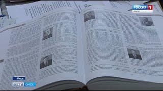 9 декабря в Россия памятная дата — День Героев Отечества