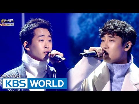 Park Jaejung & Park Yijeong - Magic Castle | 박재정 & 박이정 - 마법의 성 [Immortal Songs 2 / 2017.02.11]