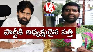 Bithiri Sathi To Apply For Jana Sena Party President Post..