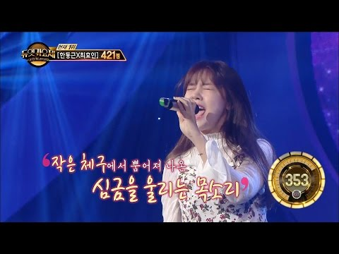 【TVPP】Minah(Girl's Day) - A Guy Like Me, 민아(걸스데이) – 나란 놈이란 @Duet Song Festival