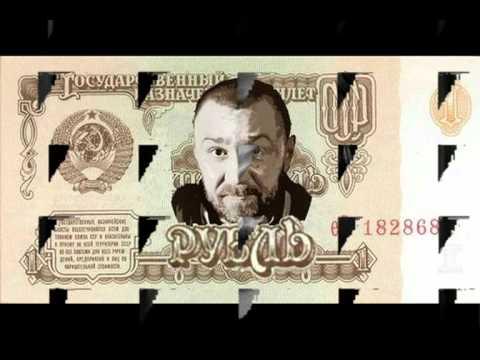 Ленинград - Никулин