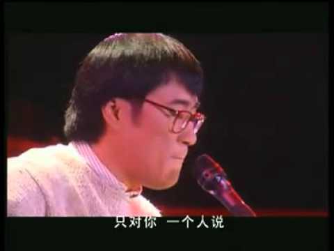 李宗盛94年十年回顾暂别演唱会A 标清