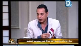 برنامج العاشرة سكرتير نقابة الصحفيين: المادة 33 بقانون مكافحة الارهاب غير دستورية ...