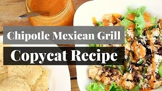 Chipotle Mexican Grill Salad Copycat Recipe   $5 Dinner