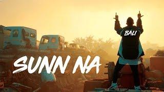 Video SUNN NA - BALI