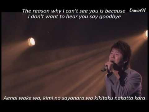 Xiah Junsu - Rainy Night (Romanization +Translation)