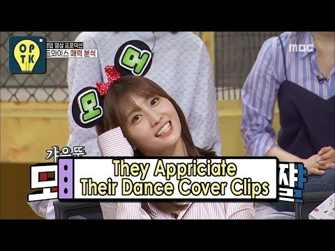 [Oppa Thinking - TWICE] They're Watching Fans Covered Their Dance 20170527