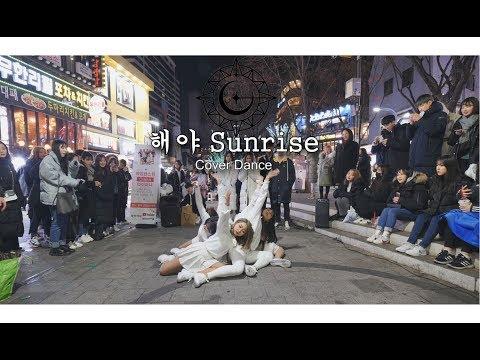 [KPOP IN PUBLIC] 여자친구 (GFRIEND) - 해야 (Sunrise) Full Cover Dance 커버댄스 4K