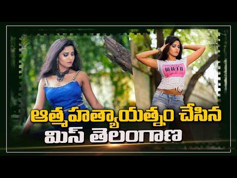 Miss Telangana 2018 attempts suicide in Hyderabad