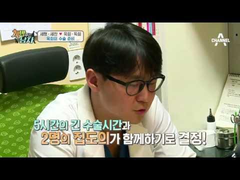 [선공개] 옥희의 수술.. 쓸쓸해 하는 독희와 마음 아픈 양 형제의 모습..
