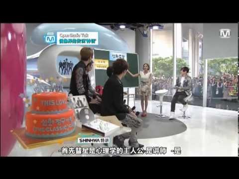 [韩语中字]130523 Mnet Wide 演艺 News Open Studio 神话篇 (上)