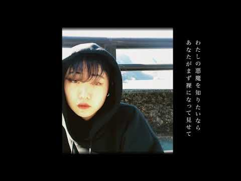 油絵 /    西片梨帆 【DIY  music video】