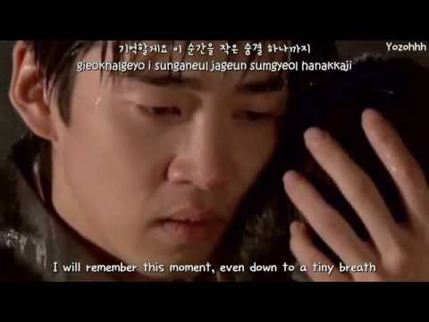 Loveholic - I Will Remember FMV (Who Are You OST) [ENGSUB + Romanization + Hangul]