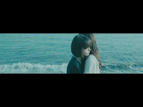cinema staff「斜陽」MV