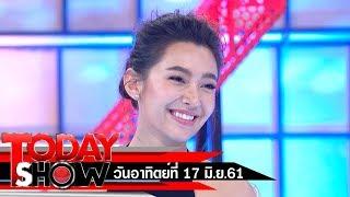 TODAY SHOW 17 มิ.ย. 61 (1/2) Talk show นางเอกดัง เบลล่า–ราณี แคมเปน