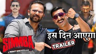 Ranveer Singh Simmba Trailer Release Date Revealed
