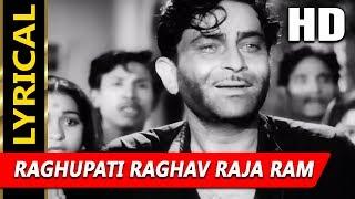 Raghupati Raghav Raja Ram – Lata Mangeshkar (Sharada 1957)