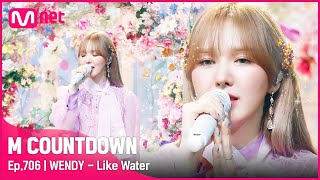 [WENDY - Like Water] Comeback Stage |#엠카운트다운 | M COUNTDOWN EP.706 | Mnet 210415 방송